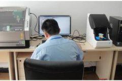 Наше оборудование 3D печати